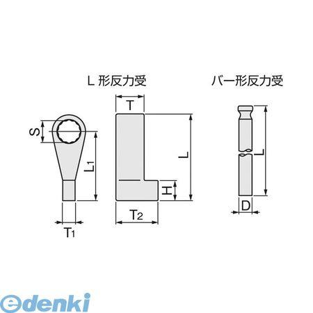 前田金属工業 TONE 100LH100 反力受/パワーレンチ用【送料無料】