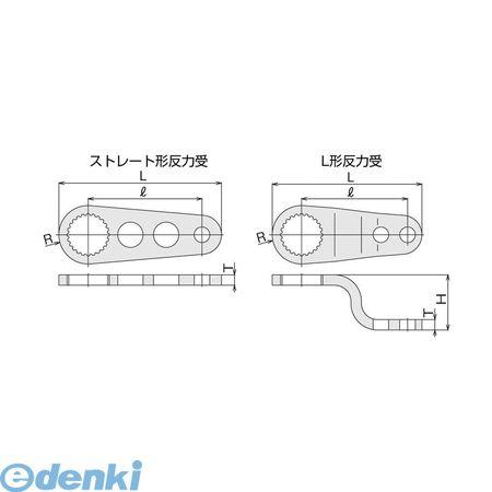 前田金属工業 TONE 15SH パワーデジトルク用反力受【送料無料】