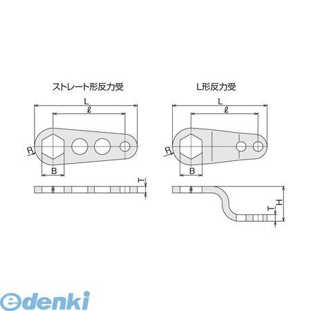 前田金属工業 TONE 300PDH パワーレンチ・パワーデジトルク用反力受【送料無料】