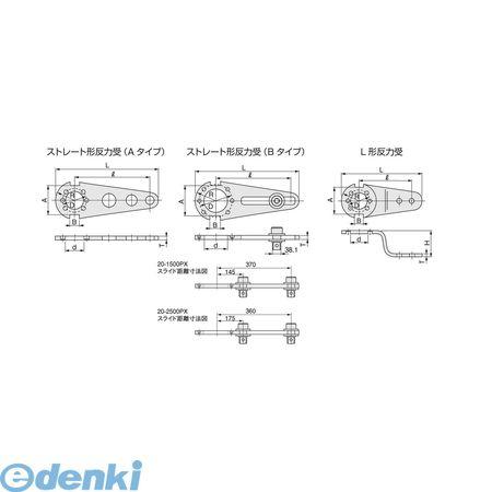 前田金属工業(TONE)[50PXH] 反力受/パワーレンチ用