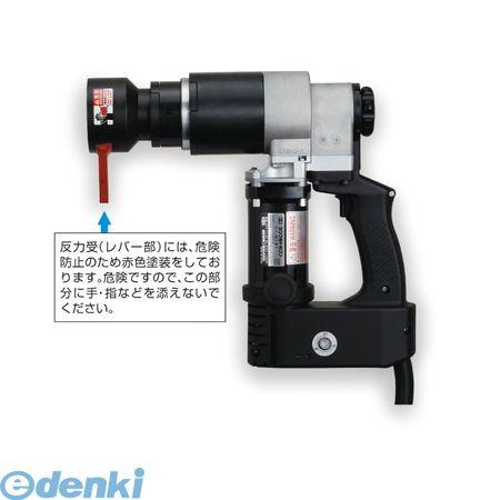 前田金属工業(TONE)[GSR122T] シンプルトルコン