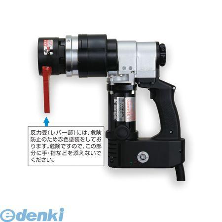 前田金属工業 TONE GSR212T シンプルトルコン