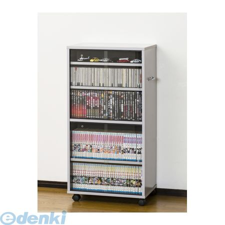 クロシオ 97309 直送 代引不可・他メーカー同梱不可 CDビデオ収納ワイド型 シルバー/ブラック