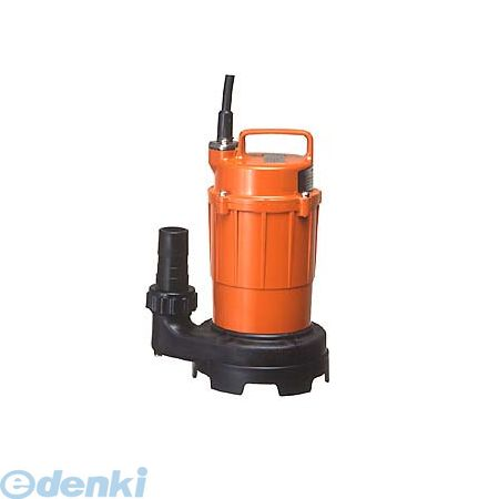 【個数:1個】寺田ポンプ製作所 SGー150C 60HZ 直送 代引不可・他メーカー同梱不可 汚水用小型水中ポンプ