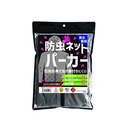ヤマショウ YAN-002 人気ブレゼント 5個入 全店販売中 防虫ネット パーカー グレーFYAN002 個数:5個