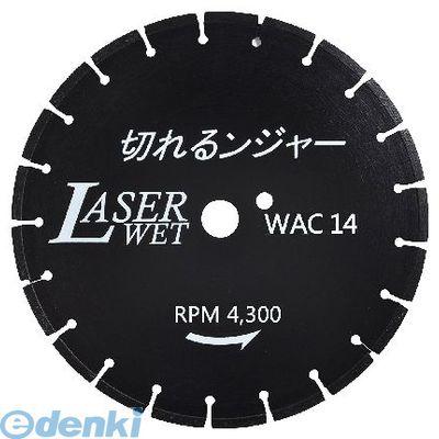 DIATECH ダイヤテック 4560265300322 切れるンジャーWACダイヤ湿式 355mm WAC14