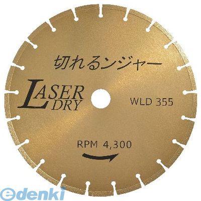 DIATECH ダイヤテック 4560265300711 切れるンジャーWLDダイヤカッタ 355mm WLD355