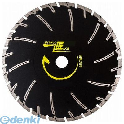 DIATECH ダイヤテック 4560265306232 ダイヤテック匠DZダイヤカッター 355mm DZ14