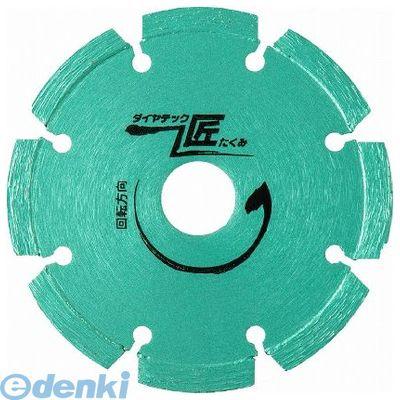 DIATECH ダイヤテック 4560265306393 匠 LPダイヤカッター 230mm LP9