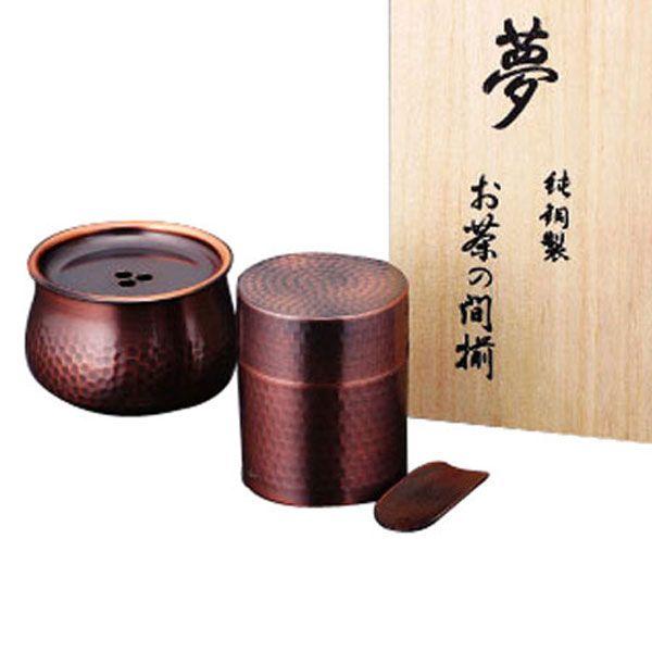 アサヒ 4995284501809 CB520 建水セット 気質アップ お買い得 茶筒