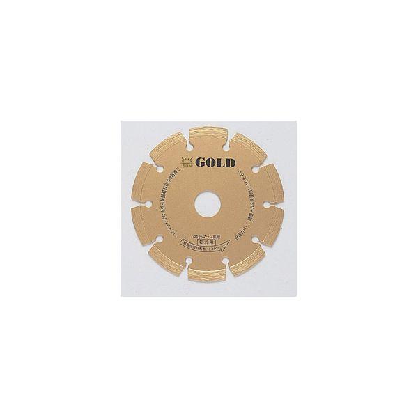 旭ダイヤモンド 2002510 ゴールド 9インチ 2.5X22.23