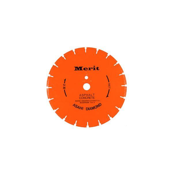 旭ダイヤモンド 2005442 メリット 卓抜 14インチ 正規品スーパーSALE×店内全品キャンペーン 3.0X27