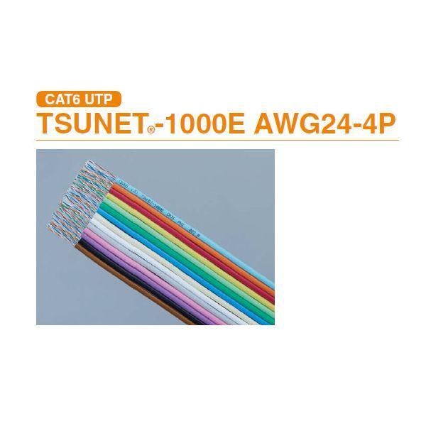 通信興業(TSUKO)[TSUNET-1000E AWG24-4P(B)] 【300個入】 UTPケ-ブル CAT6 単線 【ツウコウ】 TSUNET1000EAWG244P(B)
