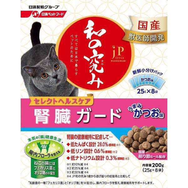 日清ペットフード[4902162053527] ジェーピースタイル 和の究み 猫用セレクトヘルスケア 腎臓ガード かつお味 200g
