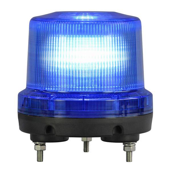 【個数:1個】日恵 VK16R-200WB 直送 代引不可・他メーカー同梱不可 ニコトーチ160φ高輝度 青 AC100V‐200V 回転仕様 VK16R200WB