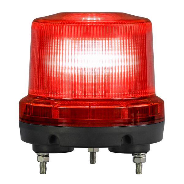 【個数:1個】日恵 VK16R-200XR 直送 代引不可・他メーカー同梱不可 ニコトーチ160φ高輝度 赤 AC100V‐200V 回転仕様 ブザー付 VK16R200XR