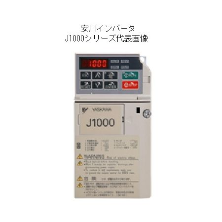 安川電機 CIMR-JA2A0012BAA 安川汎用インバータJ1000 三相200V CIMRJA2A0012BAA