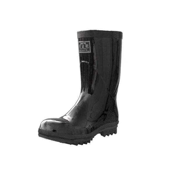 シモン アンゼンナガ #10 300 JIS安全靴 アンゼンナガ#10300