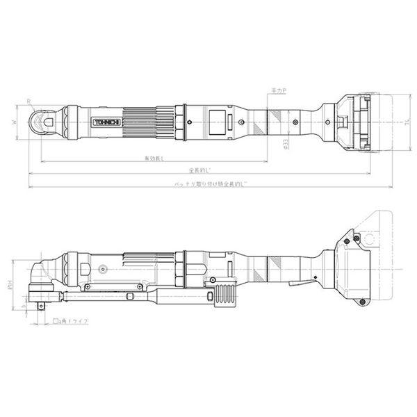 東日製作所[HAC25N] バッテリ式半自動トルクレンチ