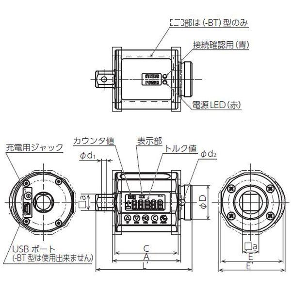 東日製作所[ST500N3-BT] ST型スピントルク ST500N3BT