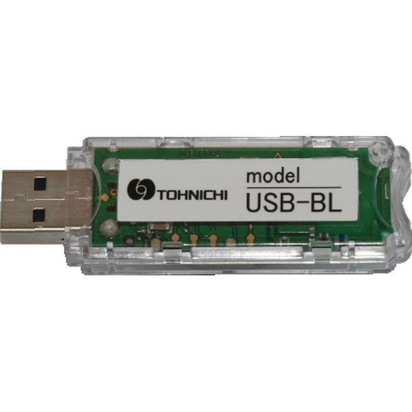東日製作所 USB-BL USBモジュール受信機 USBBL