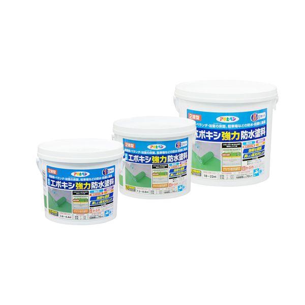 アサヒペン 4970925606389 水性2液型エポキシ強力防水塗料5kgダークグリーン