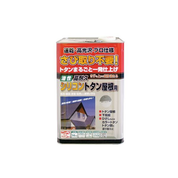 ニッペホームプロダクツ[4976124204166] 高耐久シリコントタン屋根用 グレー 14kg
