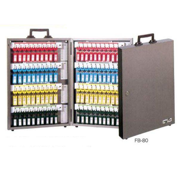 TANNER(田邊金属工業所・和合商事)[FB-80] ディスクシリンダー式キーボックス 【80本用】 FB80