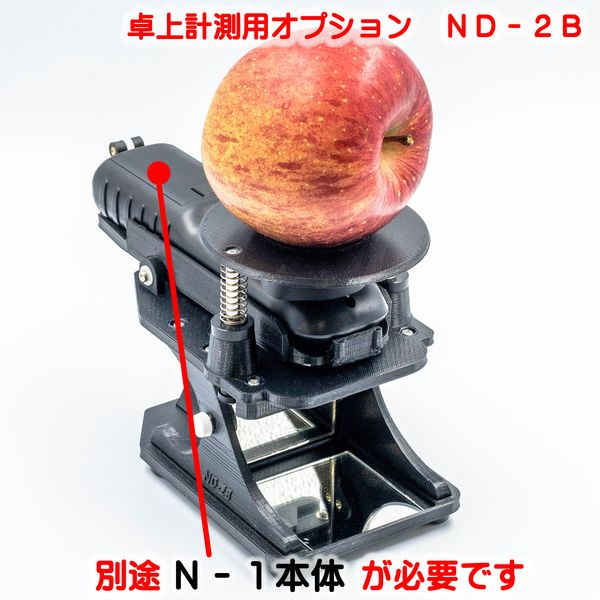 【個数:1個】メカトロニクス ND-2B 直送 代引不可・他メーカー同梱不可 N-1用卓上計測オプション ND2B