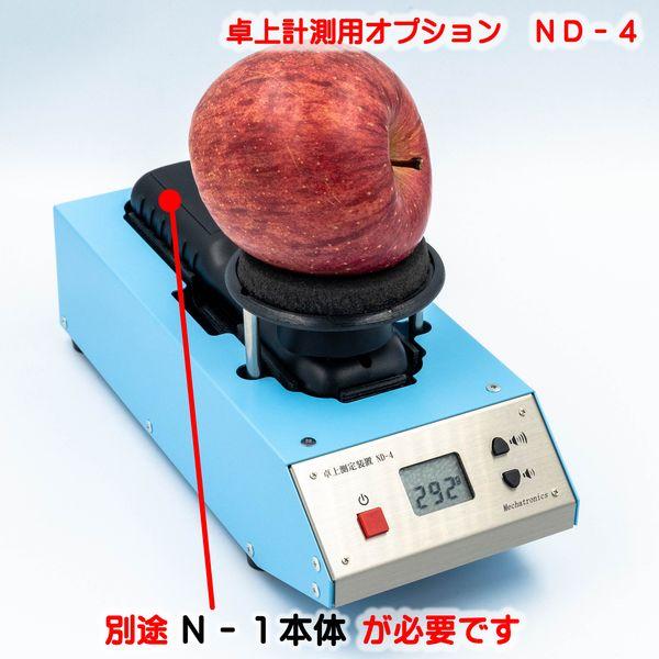 憧れ ・他メーカー同梱 ND4:測定器・工具のイーデンキ 【個数:1個】メカトロニクス ND-4 直送 N−1用卓上計測オプション-DIY・工具