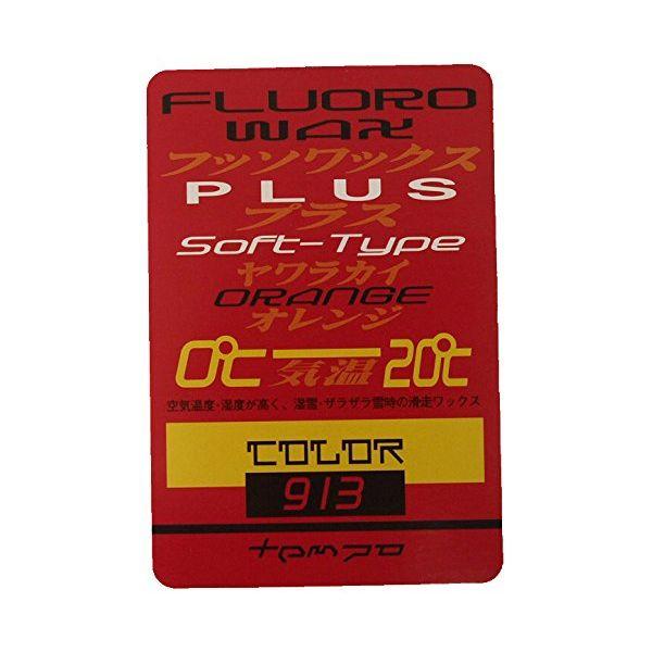 0913 テムポ 固形 ボードワックス フルオロ・オレンジ 150gx12個