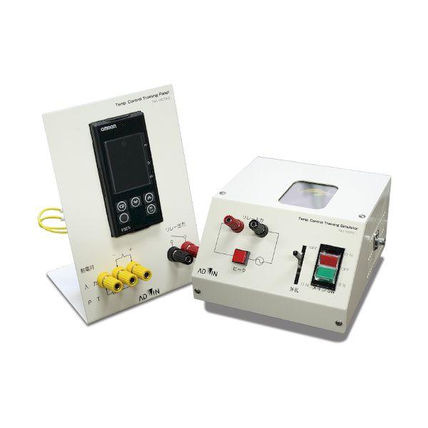 ADWIN TAC-100TV 温度自動制御学習キット / フルセット TAC100TV