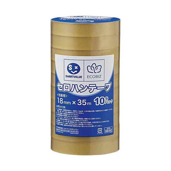 スマートバリュー B639J-200 セロハンテープ 18mm×35m 200巻 B639J200