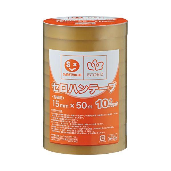 スマートバリュー B641J-200 セロハンテープ 15mm×50m 200巻 B641J200