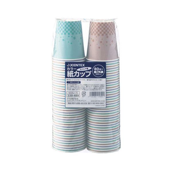 スマートバリュー スーパーSALE セール期間限定 N030J-7C-P カラー紙カップST柄 N030J7CP 7oz2400個 人気急上昇