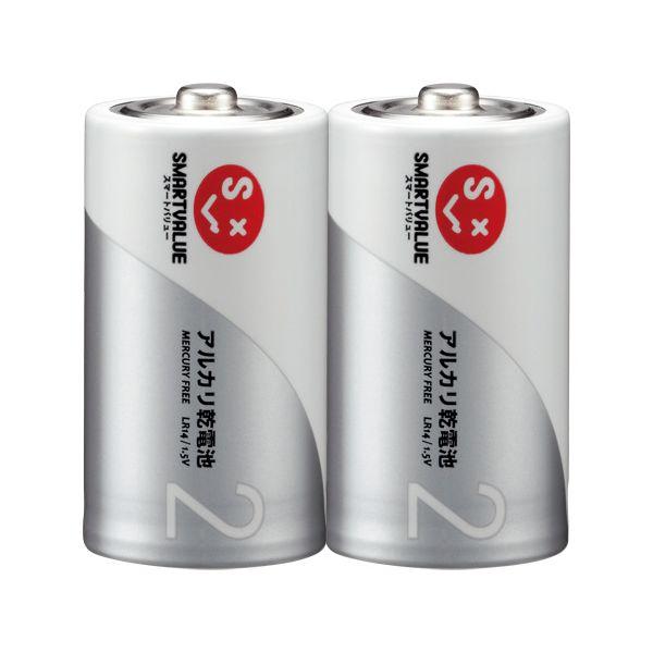 スマートバリュー N122J-2P-50 アルカリ乾電池 単2×100本 N122J2P50
