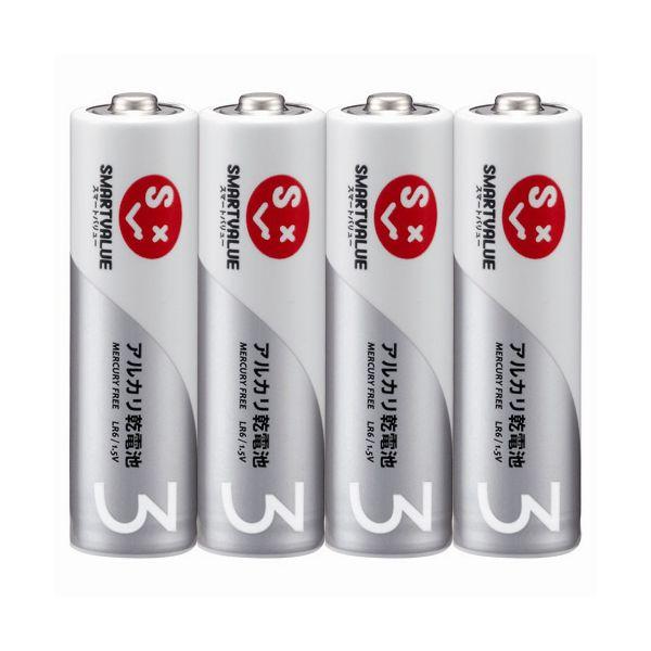 スマートバリュー N123J-4P-100 アルカリ乾電池 単3×400本 N123J4P100
