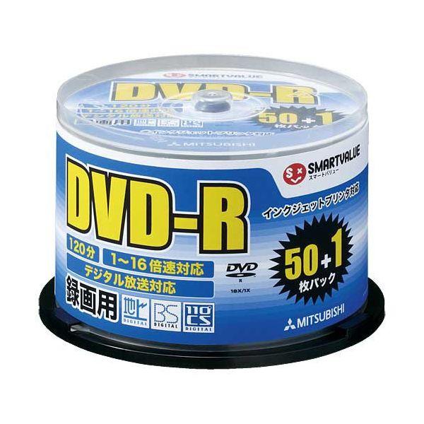 スマートバリュー N129J-5P 録画用DVD-R 255枚 N129J5P