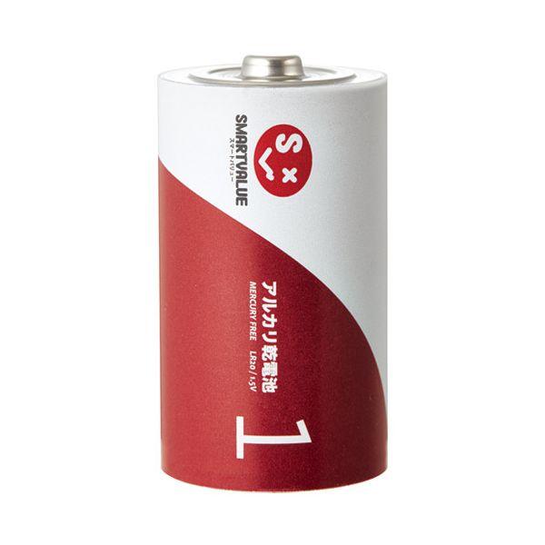 スマートバリュー N221J-2P-50 アルカリ乾電池!】 単1×100本 N221J2P50