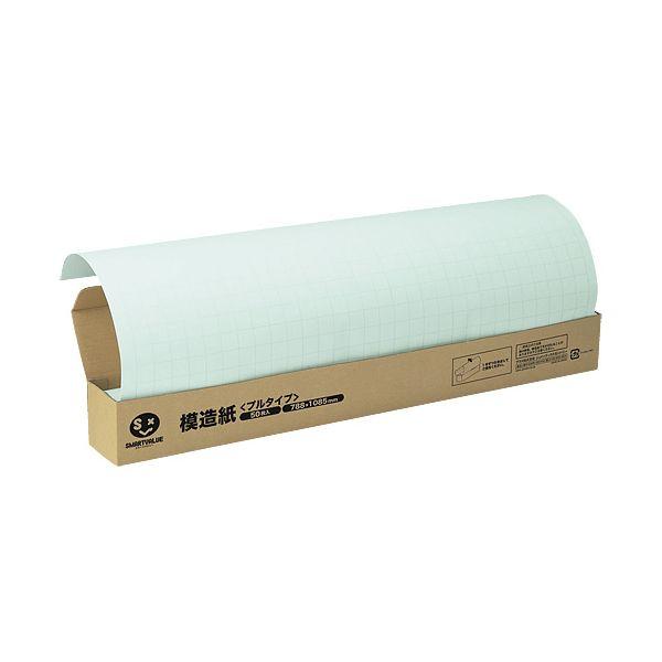 【ポイント最大29倍 3月25日限定 要エントリー】スマートバリュー P152J-B6 方眼模造紙プルタイプ50枚ブルー P152JB6