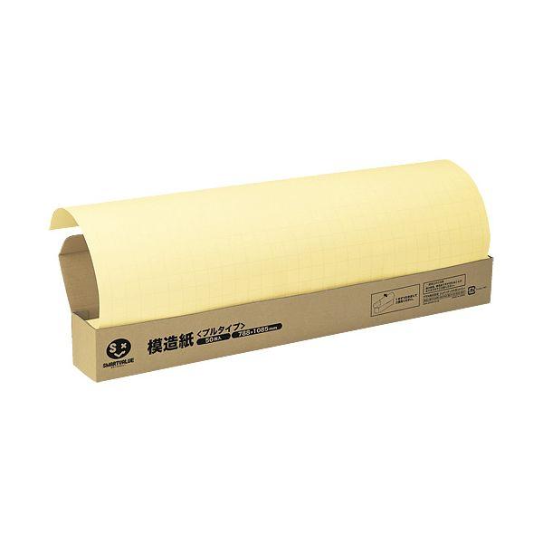 スマートバリュー P152J-Y6 方眼模造紙プルタイプ50枚クリーム P152JY6