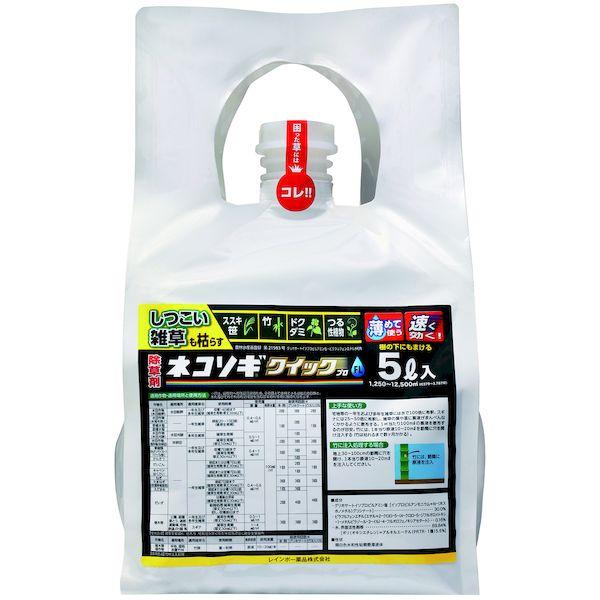 レインボー薬品 4903471307684 ネコソギクイックプロFL 5L
