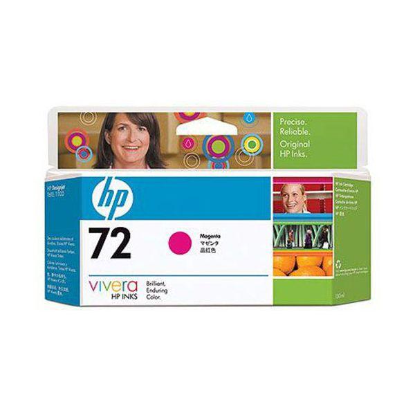 0808736779807 HP インクカートリッツジHP72マゼンタ C9372A