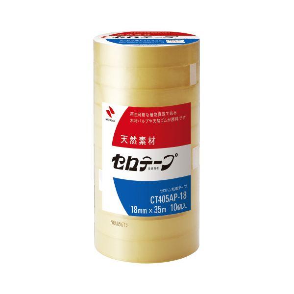 2147345058315 ニチバン セロテープ CT405AP-18 18mm×35m 200巻
