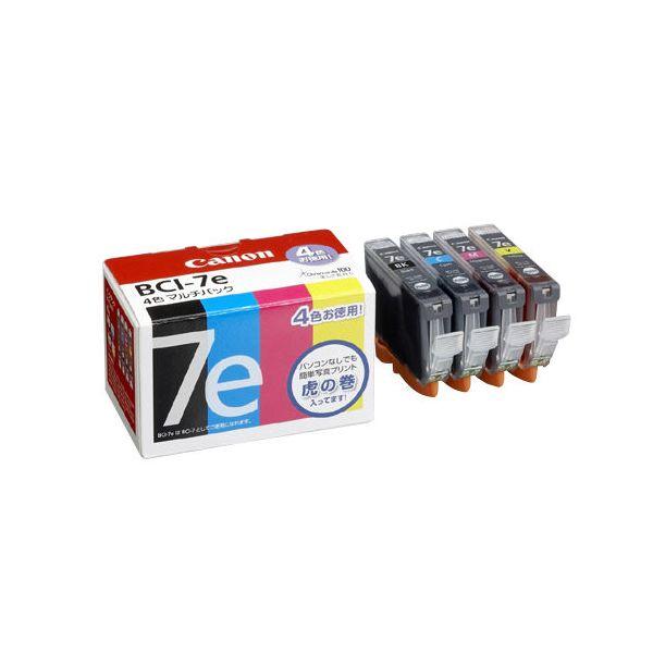 2147345065498 キヤノン インクカートリッジ 4色 BCI-7E 4MP 3個 BCI-7E/4MP