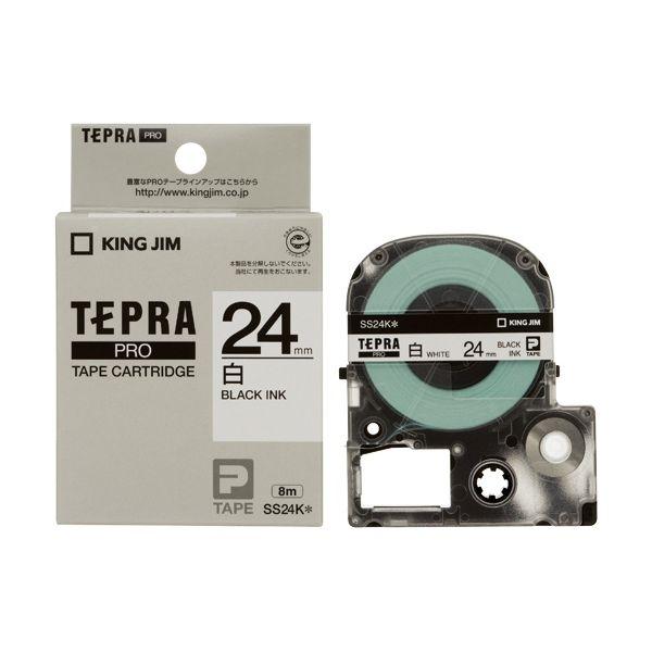 2147345065733 キングジム PROテープSS24K-20 白に黒文字 24mm 20個 SS24K-20P
