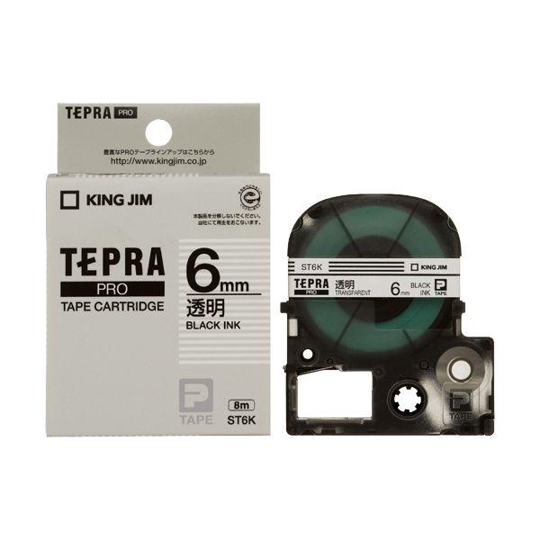 2147345065740 キングジム PROテープ ST6K-20 透明に黒文字 6mm 20個 ST6K-20P