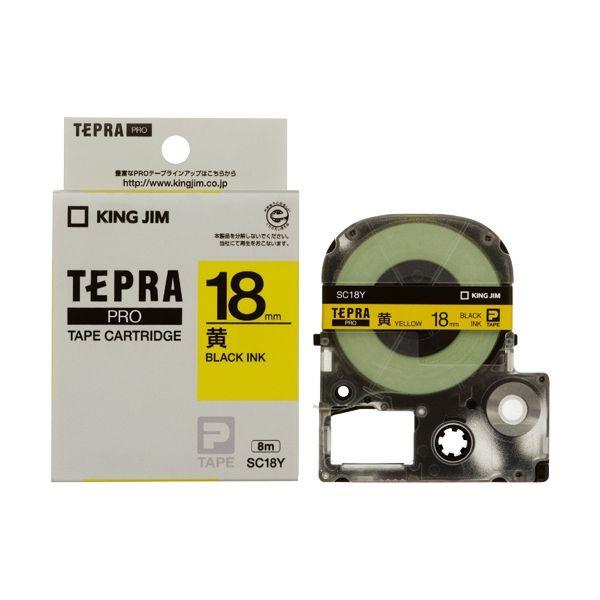 2147345065825 キングジム PROテープ SC18Y-20 黄に黒字 18mm 20個 SC18Y-20P