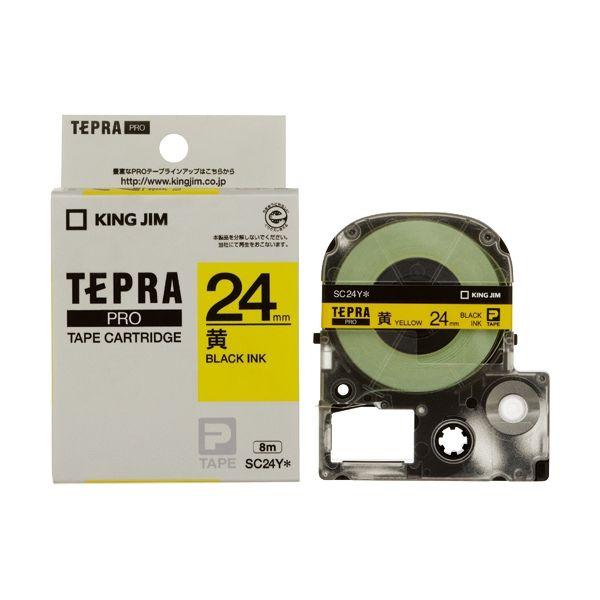 2147345065832 キングジム PROテープ SC24Y-20 黄に黒字 24mm 20個 SC24Y-20P