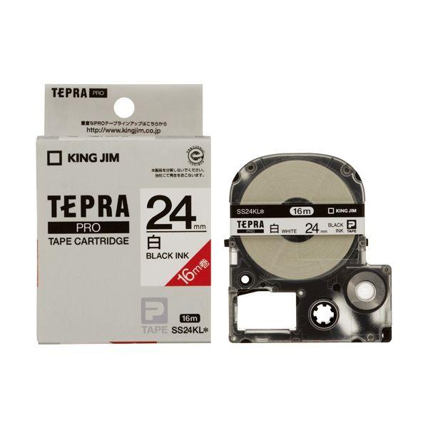 2147345065863 キングジム PROテープロングSS24KL 白に黒字 24mm 20個